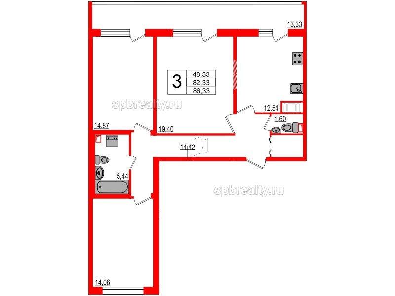 Планировка Трёхкомнатная квартира площадью 82.33 кв.м в ЖК «Триумф Парк»