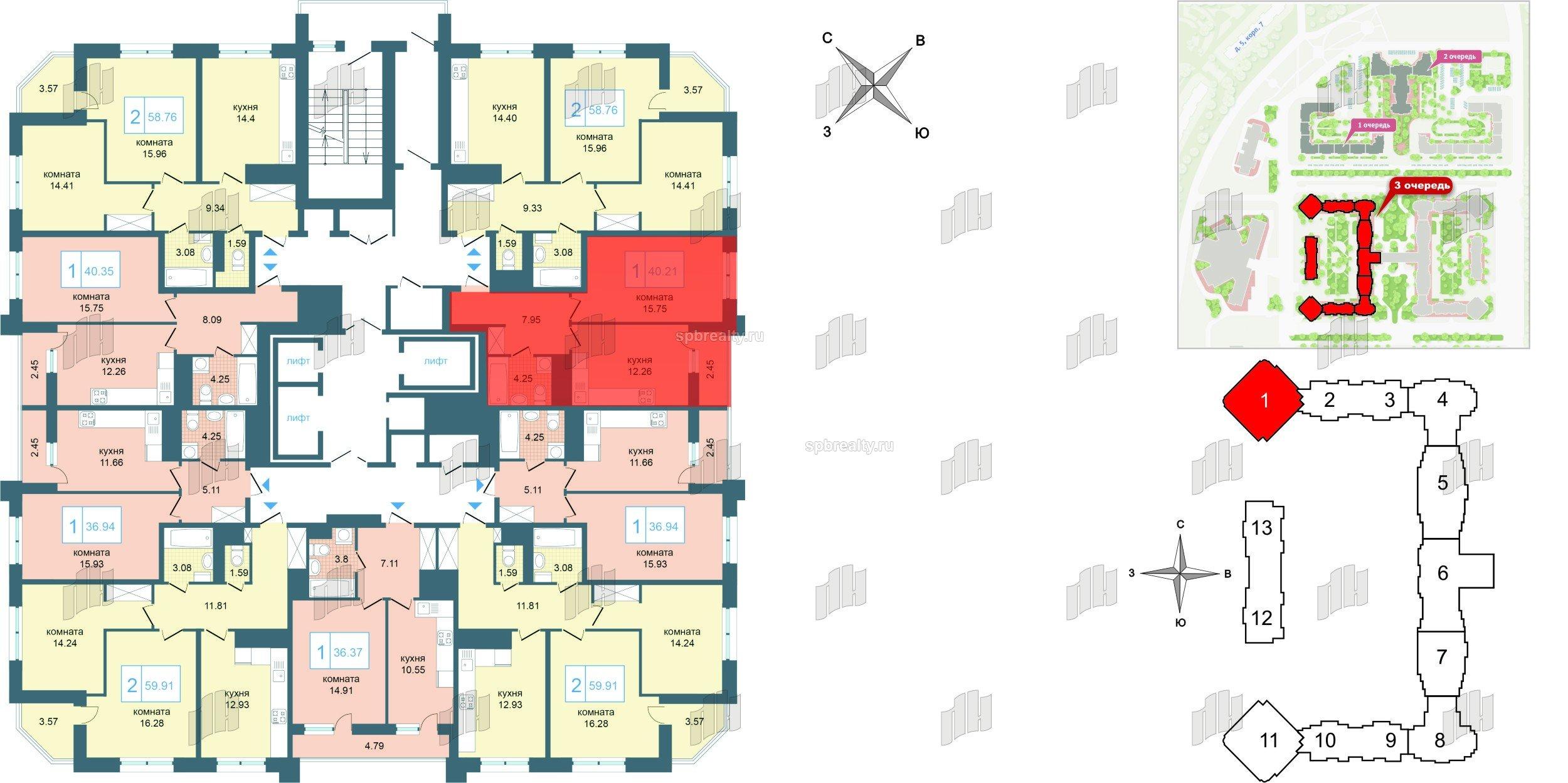 Планировка Однокомнатная квартира площадью 40.7 кв.м в ЖК «Триумф Парк»